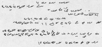 « Imitation spontanée de mon écriture par Belige » (Herbert Baldus)
