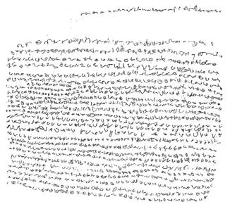 Imitation matis des carnets d'un ethnologue (nawan darawate)
