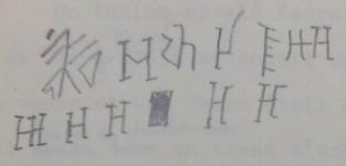 Lignes d'écriture katukina