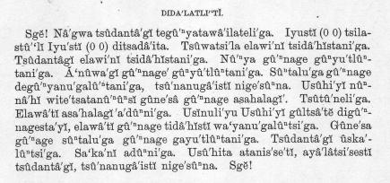 Fig. 7. Cherokee trans Mooney