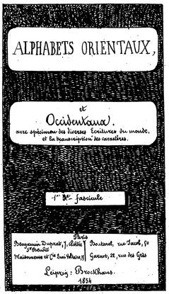 Fig. 1 Alphabets orientaux